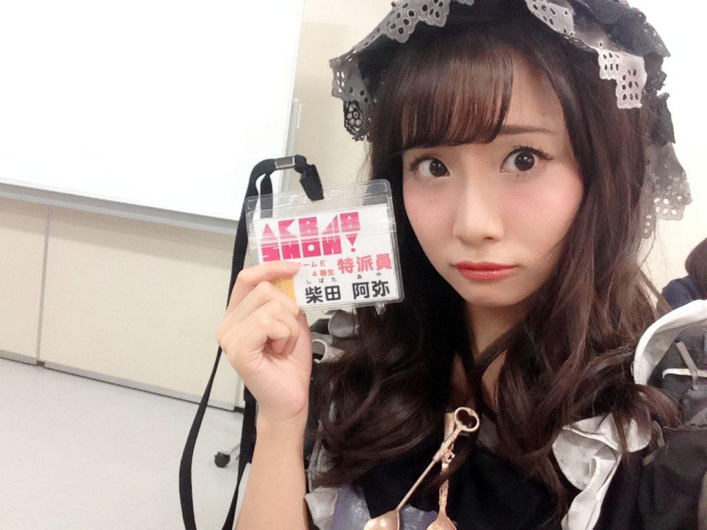 元SKE48の柴田阿弥さんがフリーアナに転身!