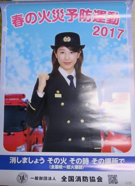 一日署長イベントで加藤綾子アナに密着した一部のカメラ小憎の言動が残念でならない…。