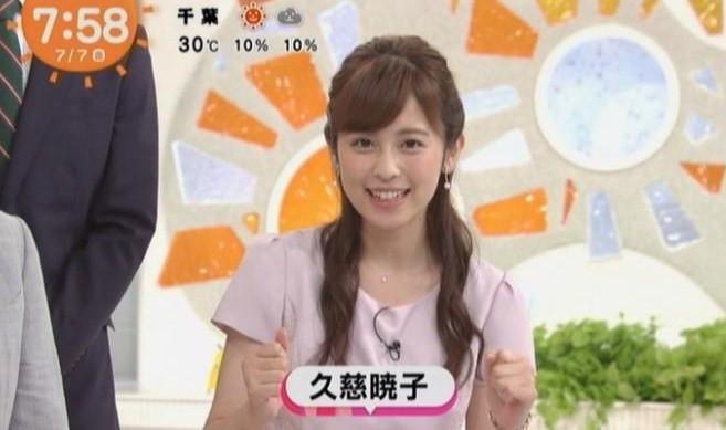 久慈暁子アナが入社3ヶ月(7/10~)でめざましテレビのレギュラー決定!