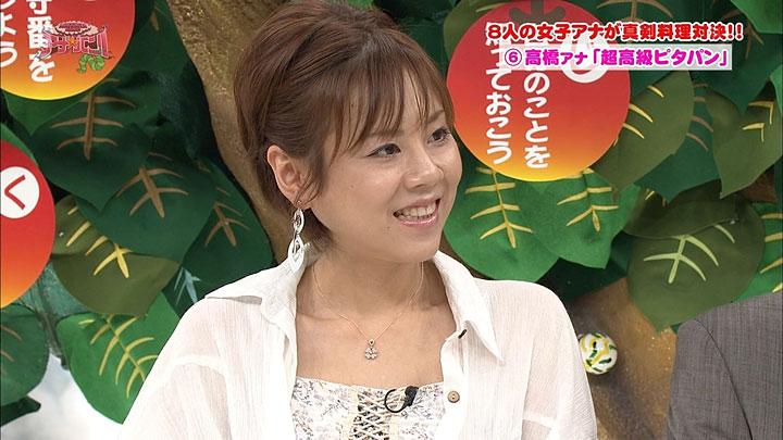 高橋真麻さんが中野美奈子さんのブログを見て「感慨」を受けた事をブログで記事に!