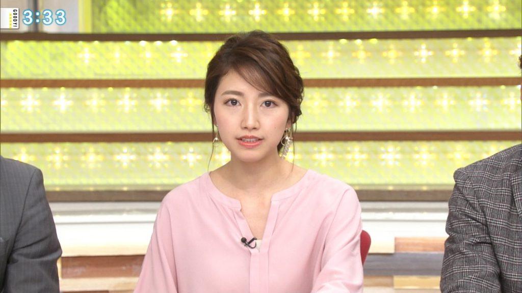 """女子アナの""""素""""っぴん(三田友梨佳アナ)vol3が更新!"""