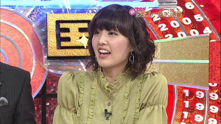 中村仁美アナフリーでのテレビ初仕事は2018元日『爆笑レッドカーペット』の司会進行に決定!