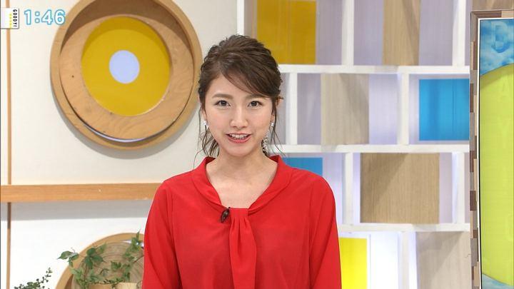 """女子アナの""""素""""っぴん(三田友梨佳アナ)vol4が更新!"""