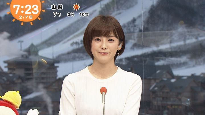 宮司愛海アナが新スポーツニュース番組「SPARK」のMCに就任!