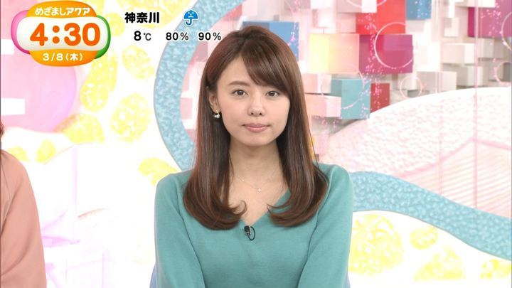 宮澤智アナが4月~めざましどようびのメーンキャスターに決定!
