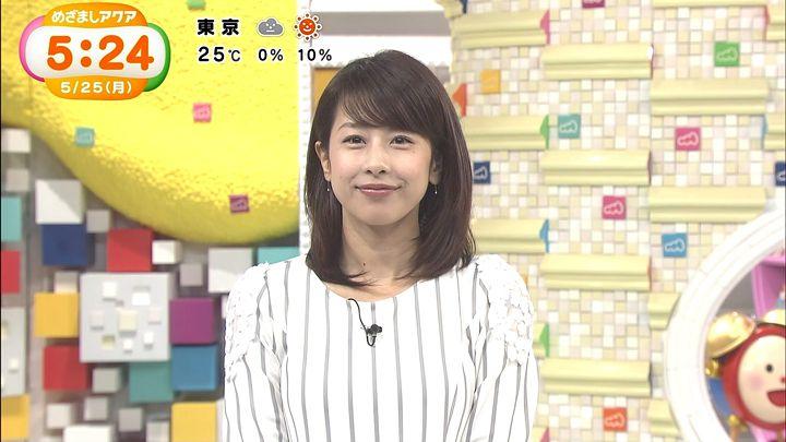MUSIC FAIRの仲間由紀恵さんが出産中の「代役」MCにカトパン!