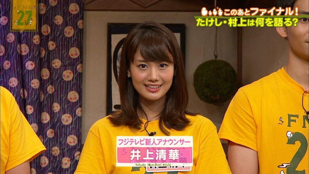 井上清華新人アナが10月からめざましテレビのレギュラー決定!