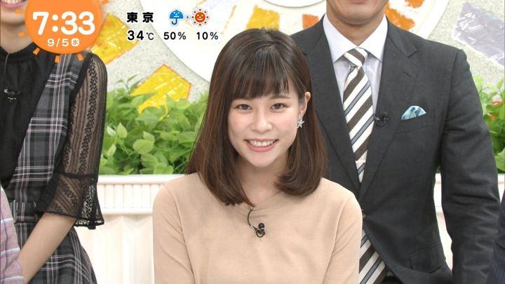 """女子アナの""""素""""っぴん(鈴木唯アナ)vol21が更新!"""