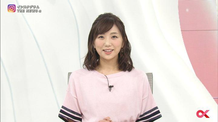 松村未央アナが10/31に第1子を出産しママに!