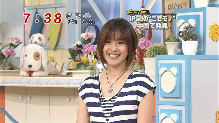石本沙織アナが2度目の産休から2月4日付で復職!