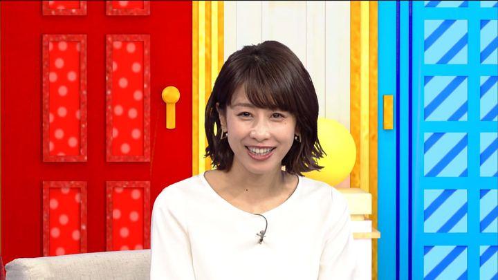 4月~のフジ夕方のニュースキャスターの1人はカトパン!