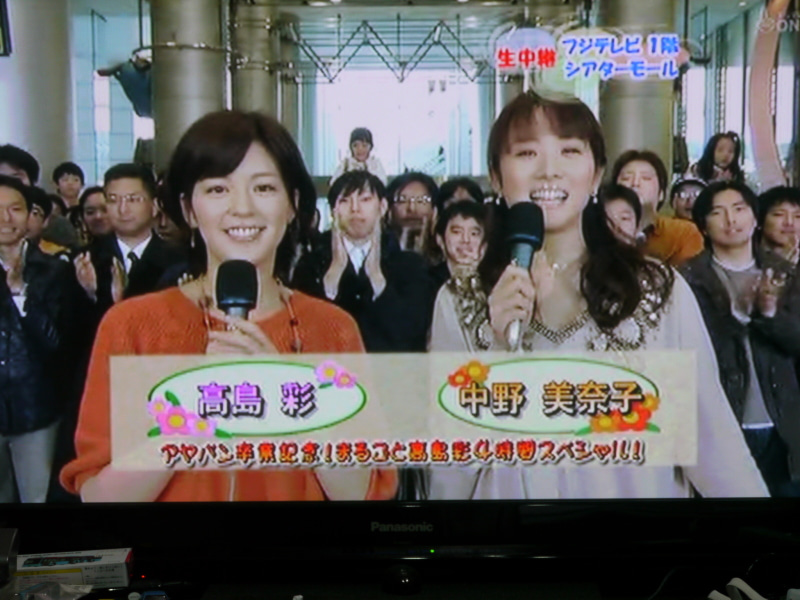ワールド犯罪ミステリー(4/17)であやみなが共演!