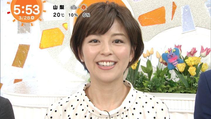 教えてもらう前と後(5/7:TBS)に出演!