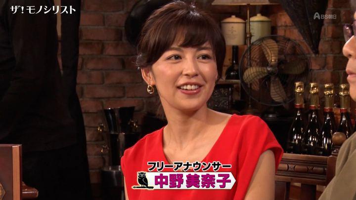 ヒルナンデス(NTV:7/29)に出演!
