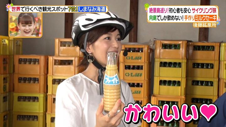 超問クイズ真実か?ウソか?(NTV:8/2)に出演!