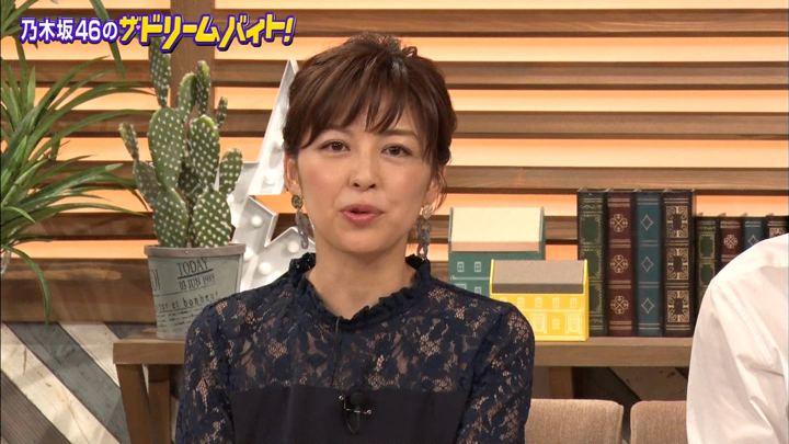 今夜くらべてみました(NTV:8/7)に出演!