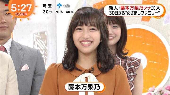 藤本万梨乃アナが9/30~めざましテレビレギュラー(フィールドキャスター)に!