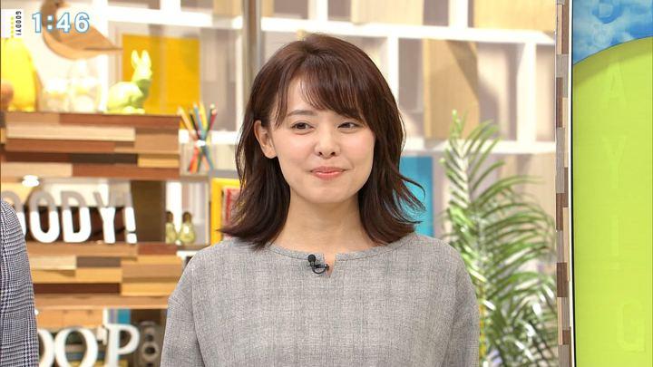 宮澤智アナが結婚を発表!