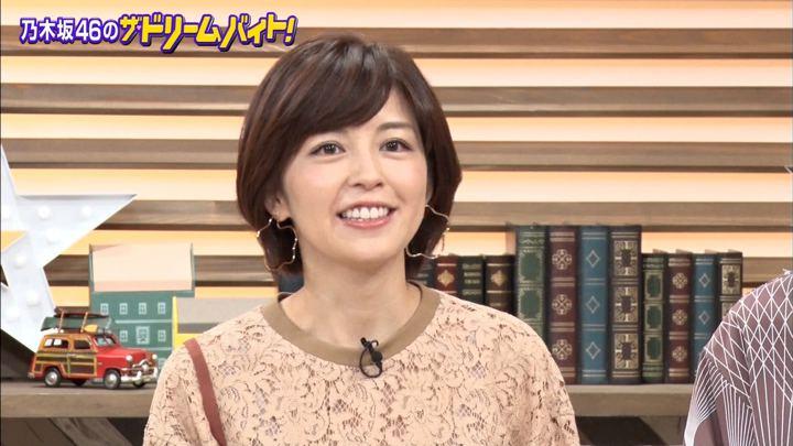 [応援企画]中野美奈子さんへのバースデーメッセージ(12/14)を大募集!