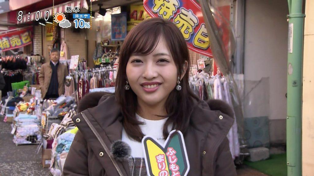 """女子アナの""""素""""っぴん(藤本万梨乃アナ)vo52が更新!"""