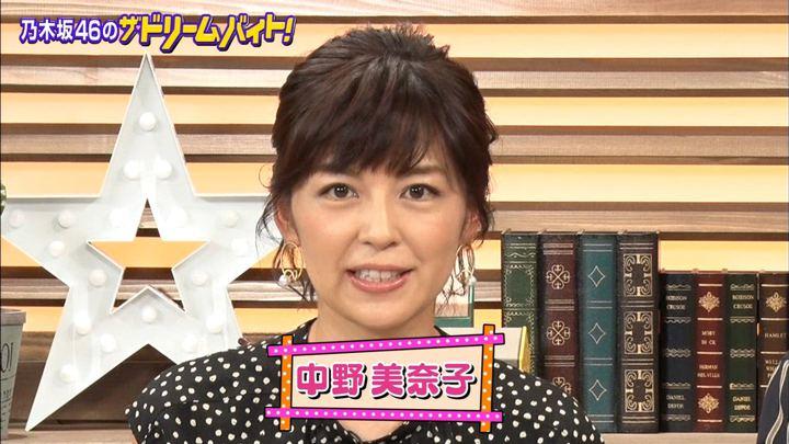 中野美奈子さんが、ご当地サタデーに八木亜希子さんの休養期間限定で代役MCをつとめます!