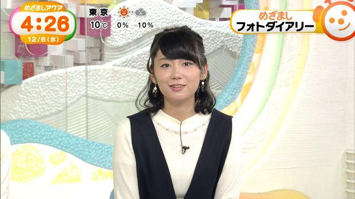 """2/13に新見有加アナが""""にいみ婚!""""を発表!"""