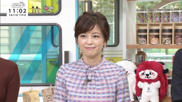秘密のケンミンSHOW極初回2時間SP(4/9)に出演!
