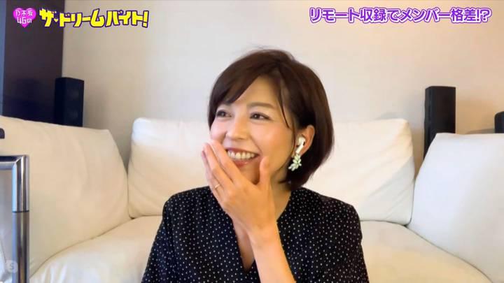 ワールド極限ミステリーに出演(6/3)!