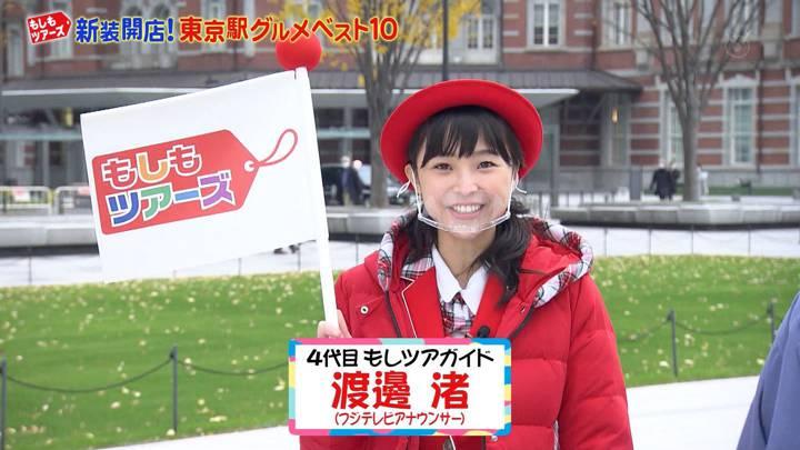 """女子アナの""""素""""っぴん(渡邊渚アナ)vo67が更新!"""