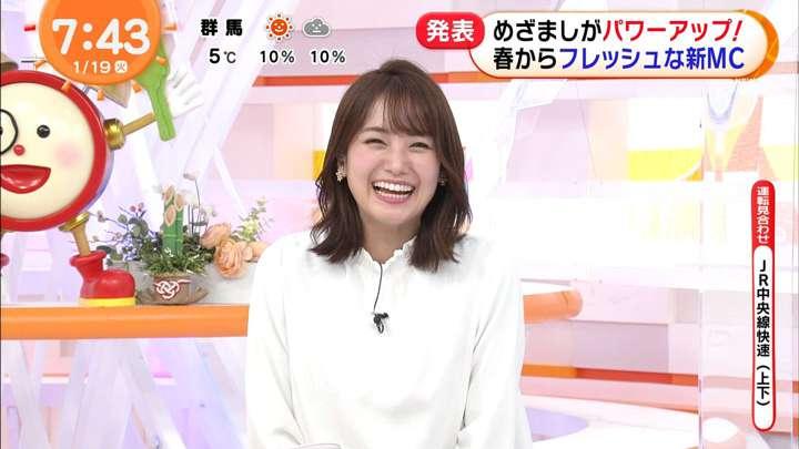 井上清華アナがめざましテレビ8代目MCに内定!