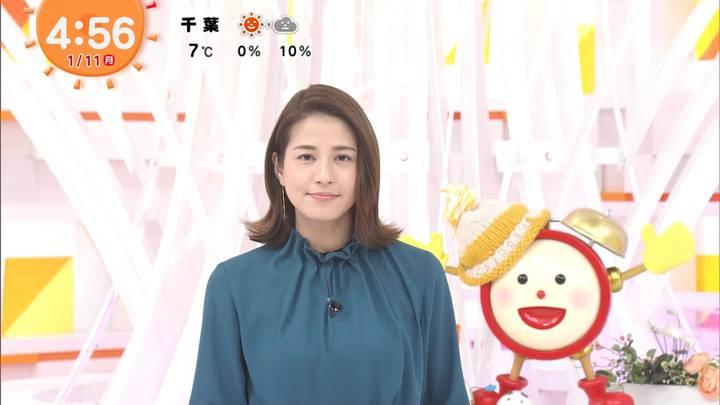 永島優美アナがとくダネ!後番組「めざまし8」のMCに!めざましMCの後任は誰が?
