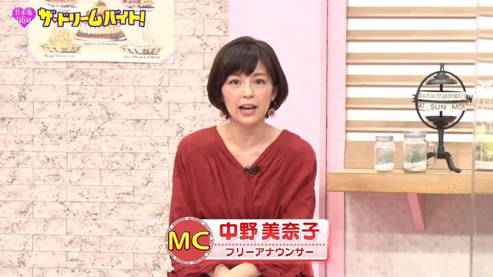 金バク!(OHK岡山放送1/29)に出演‼