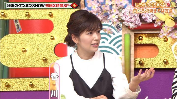 秘密のケンミンSHOW極(3/18)に出演!