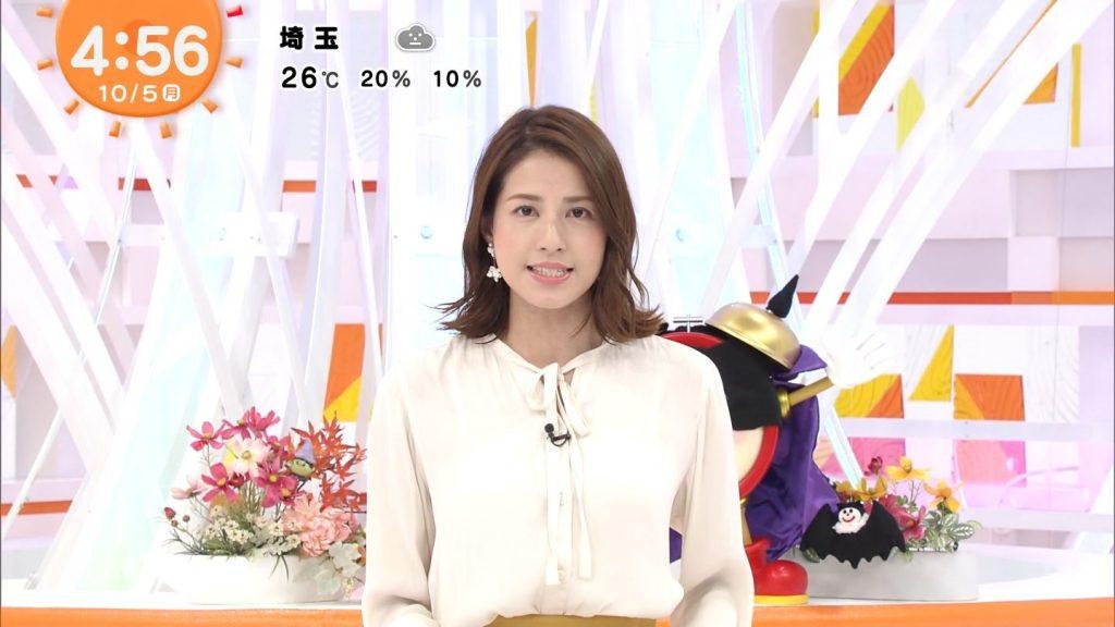 永島優美アナが(3/3)にフジテレビ社員と結婚❣