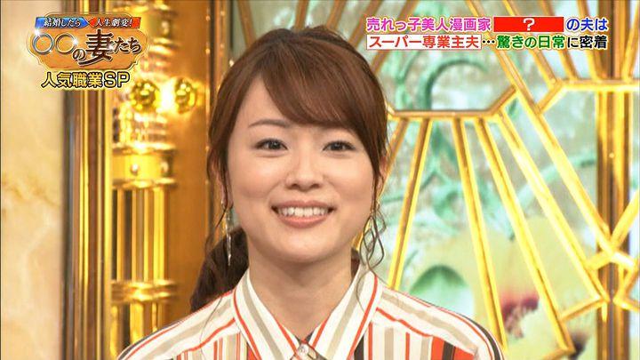 にいがた、びよりで本田朋子さんの新コラムが4月~連載開始!