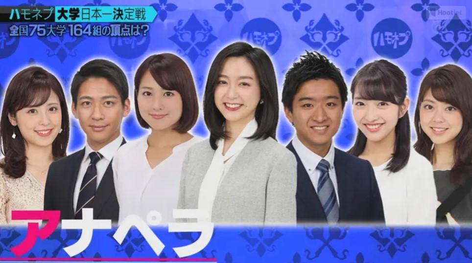 全国ハモネプリーグ大学日本一決定戦2021夏(8/14)に、フジテレビアナウンサーチームが「アナペラ」で出演!