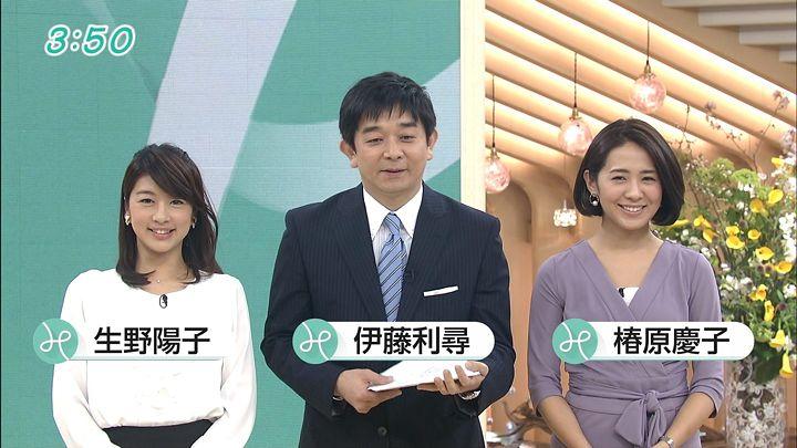 生野陽子アナと椿原慶子アナが第2子を出産!